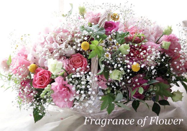 オーダーフラワーアレンジメント オーダーアレンジ ギフトアレンジ 配送 寺本真理 Fragrance of Flower
