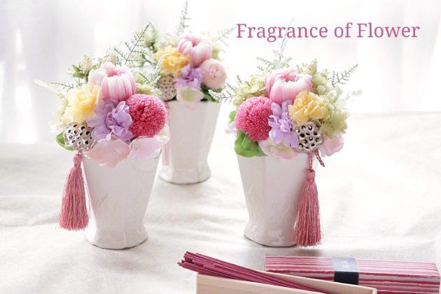 プリザーブドフラワー 仏花 ギフトフラワー 寺本真理 Fragrance of Flower
