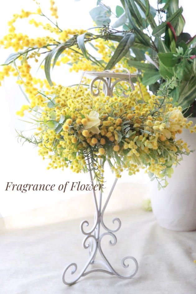 フラワーアレンジメント教室 いけばな教室 草月流いけばな教室 千葉 鎌ケ谷 花屋 寺本真理 Fragrance of Flower