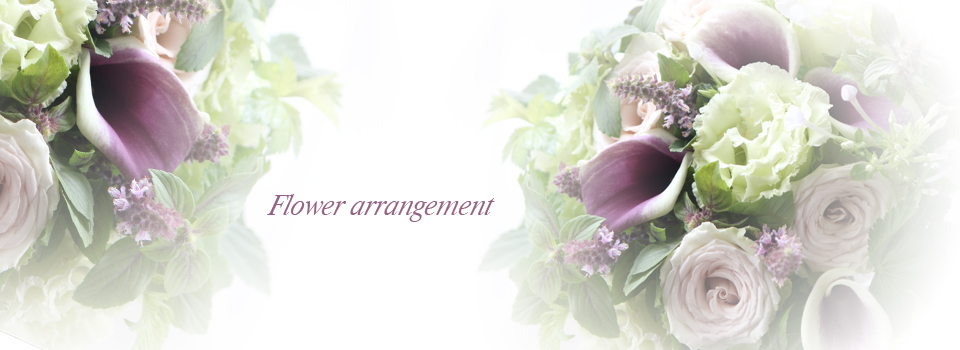 Fragrance of Flower